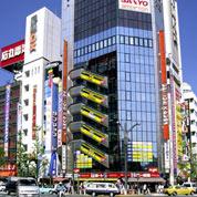 Akihabara, la Mecque de l'électronique