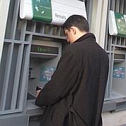 Tarifs bancaires : la France dans la moyenne