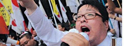 Au Japon, la xénophobie se revendique haut et fort
