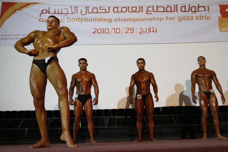 Concours de culturisme à Gaza, vendredi 29 octobre.