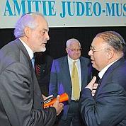 Week-end d'amitiés judéo-musulmanes