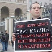 Russie: l'agression d'un journaliste crée l'émoi