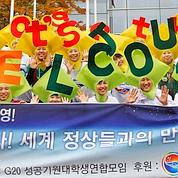 La «G20 mania» déferle sur la Corée du Sud