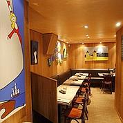 Breizh Café.