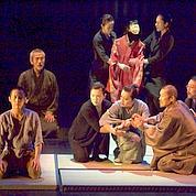 Shun-kin, un conte envoûtant