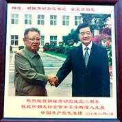 Pékin embarrassé par son allié coréen