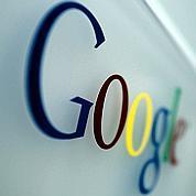 Google vole au secours du brevet européen