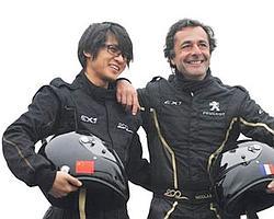 Han Han et Nicolas Vanier, les auteurs des records.