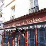 Le fournil Hervy (Ph : F. Bouchon / Le Figaro)