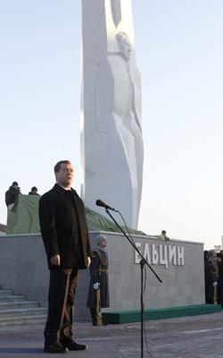Inauguration, ce lundi, par Dmitri Medvedev d'un monument à l'honneur de Boris Eltsine à Ekaterinbourg, sa ville natale dans l'oural.