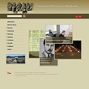 Le site web d'Auschwitz embarrasse la Pologne