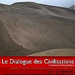 «Le dialogue des civilisations» à la mairie du XXe.