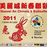 L'affiche du Nouvel An à Belleville