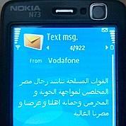 Le pouvoir égyptien fait sa propagande par SMS