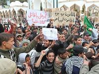 Une manifestation dans la ville de Derna, à l'est du pays, mercredi.
