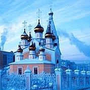 -46°C, Iakoutsk, la ville la plus froide du monde