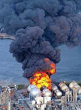 Une raffinerie de pétrole de Tohoku.