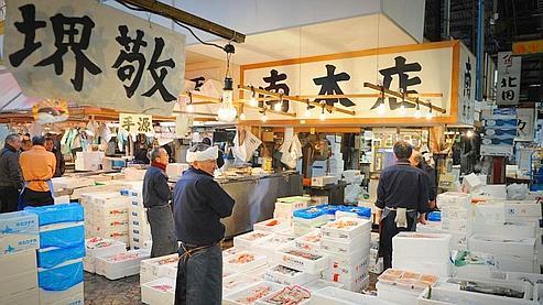 Inquiétudes sur l'agriculture et la pêche japonaise