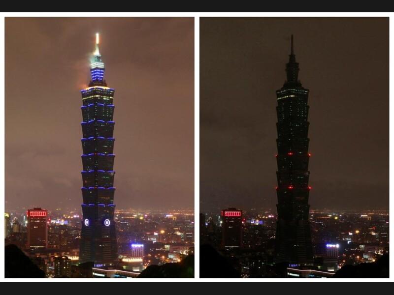 La tour Taipei 101 (508 mètres, 101 étages) dans la capitale de Taïwan présente la particularité d'être éclairée chaque jour d'une couleur différente (rouge le lundi, orange le mardi, jaune le mercredi, vert le jeudi, bleu le vendredi, violet le samedi et rose le dimanche). Pendant une heure ce samedi, elle était noire.