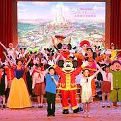Disney s'installe à Shanghaï