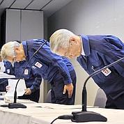 Fukushima : 3 mois sans baisse des radiations