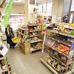 L'épicerie japonaise «Kioko»