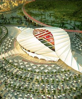 Ces maquettes (ci-dessus et ci-dessous) de trois des neuf stades qui seront créés pour la Coupe du monde 2022 montrent bien l'extravagance futuriste des projets. Coquillage entrouvert, stade accessible par la mer et corbeille exotique, de véritables merveilles de technologie pour la plupart... démontables !