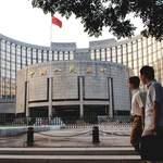 La Banque centrale chinoise à Pékin.