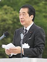 Le premier ministre japonais Naoto Kan à Hiroshima, samedi.