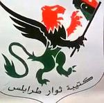 Capture d'écran d'une vidéo youtube montrant l'emblème de la «Katiba Tripoli»