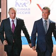 Poutine candidat à la présidentielle russe