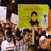 Des veillées en la mémoire de Zaïnab al-Hosni avaient été organisées dans plusieurs pays, dont la Jordanie (photo).