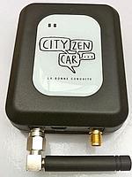 La CityZenBox. Un gadget épatantqui permet au propriétaire de louer sa voiture sans devoir être présent pour la remise des clés.