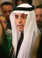 L'ambassadeur saoudien à Washington, Adel al-Jubeir.