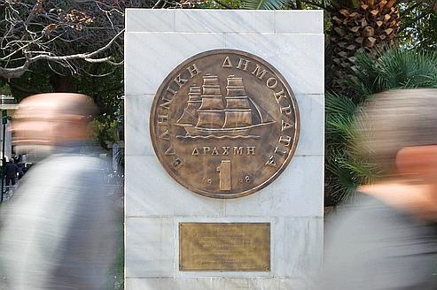 Une drachme, l'ancienne monnaie grecque remplacée par l'euro en 2002