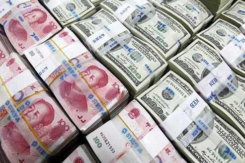 La Chine s'engage à progresser dans la convertibilité graduelle du yuan.