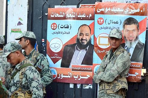 Israël s'inquiète de la percée des salafistes en Égypte