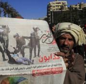 Quatrième jour de violences au Caire