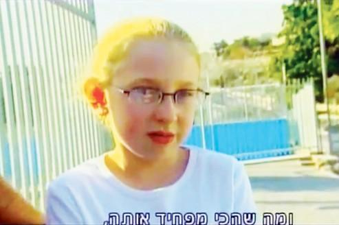 «J'ai peur des gens méchants qui m'attendent dehors»,a confié Naama Margolis, 8 ans à la télévision.