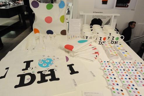 Damien Hirst : onze expos...et une oeuvre à gagner