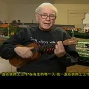 Buffett chante pour le nouvel an chinois