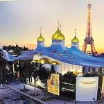 Le projet de centre spirituel et culturel orthodoxe russe.