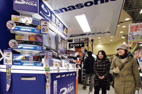 L'électronique japonaise au bord du crash