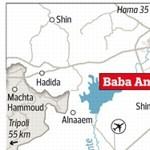 Localisation de Baba Amr.
