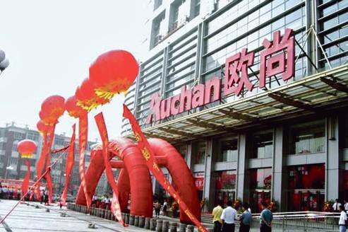 Auchan conforte son leadership en Chine