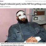 Anwar al-Bilkimy sur son lit d'hôpital. Capture Al Arabiya.