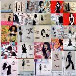 Les Cartes postales de Miss Tic qui imprime sur les murs ses dessins et textes au pochoir