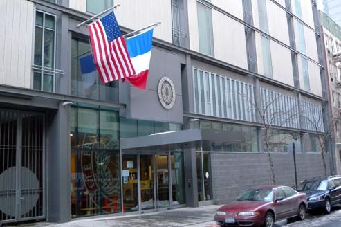 Le Lycée français de New York est considéré comme un des très bons établissements de l'Upper East Side. Il accueille 1350 enfants de la maternelle à la terminale. © Jim Henderson