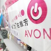 Coty veut racheter Avon 10milliards de dollars