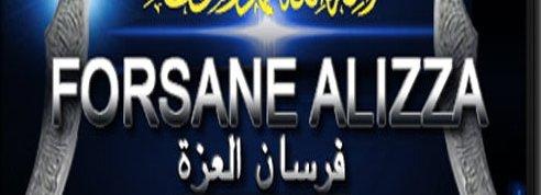 La France fait supprimer des vidéos de Forsane Alizza sur Dailymotion